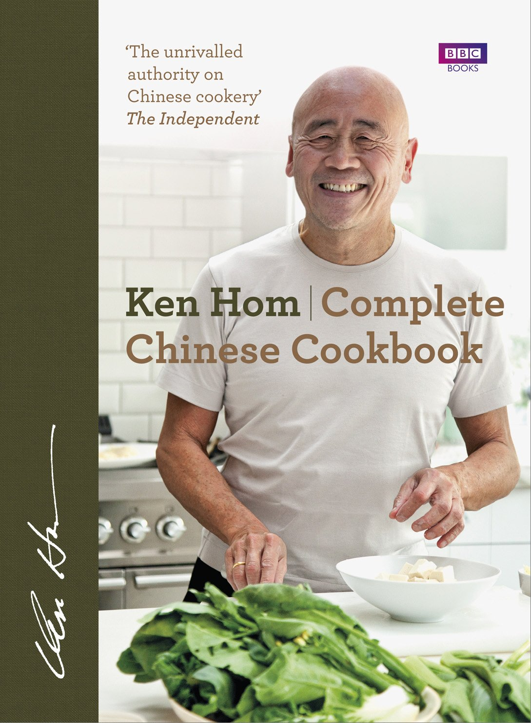 Complete chinese cookbook amazon ken hom 9781849900829 books forumfinder Image collections