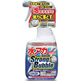 RINREI(リンレイ) ボディークリーナー 水アカスポットクリーナー StrongBubble B-32