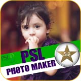 DP Photo Maker For PSL 2017 offers
