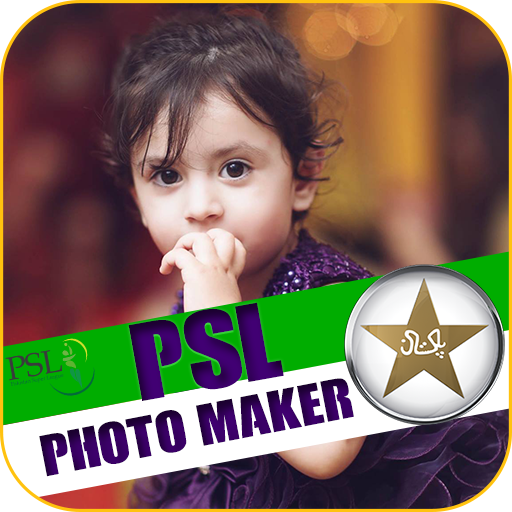 DP Photo Maker For PSL 2017 - Karachi Pakistan Pictures