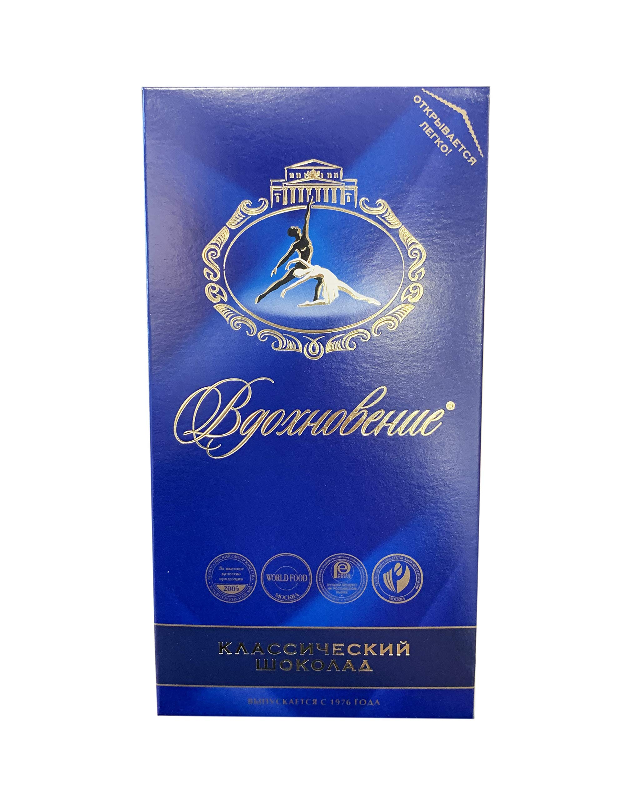 Russian Dark Chocolate «Vdohnovenie» Classic Pack of 2 Krasnyi Oktyabr