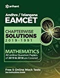 EAMCET Mathematics Andhra and Telangana Chapterwise 28 Years' Solutions and 5 Mock Tests 2020