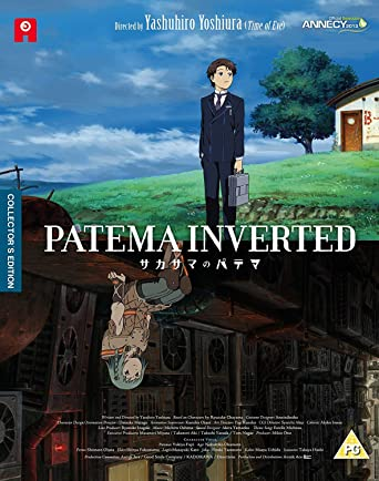 patema inverted english subtitles