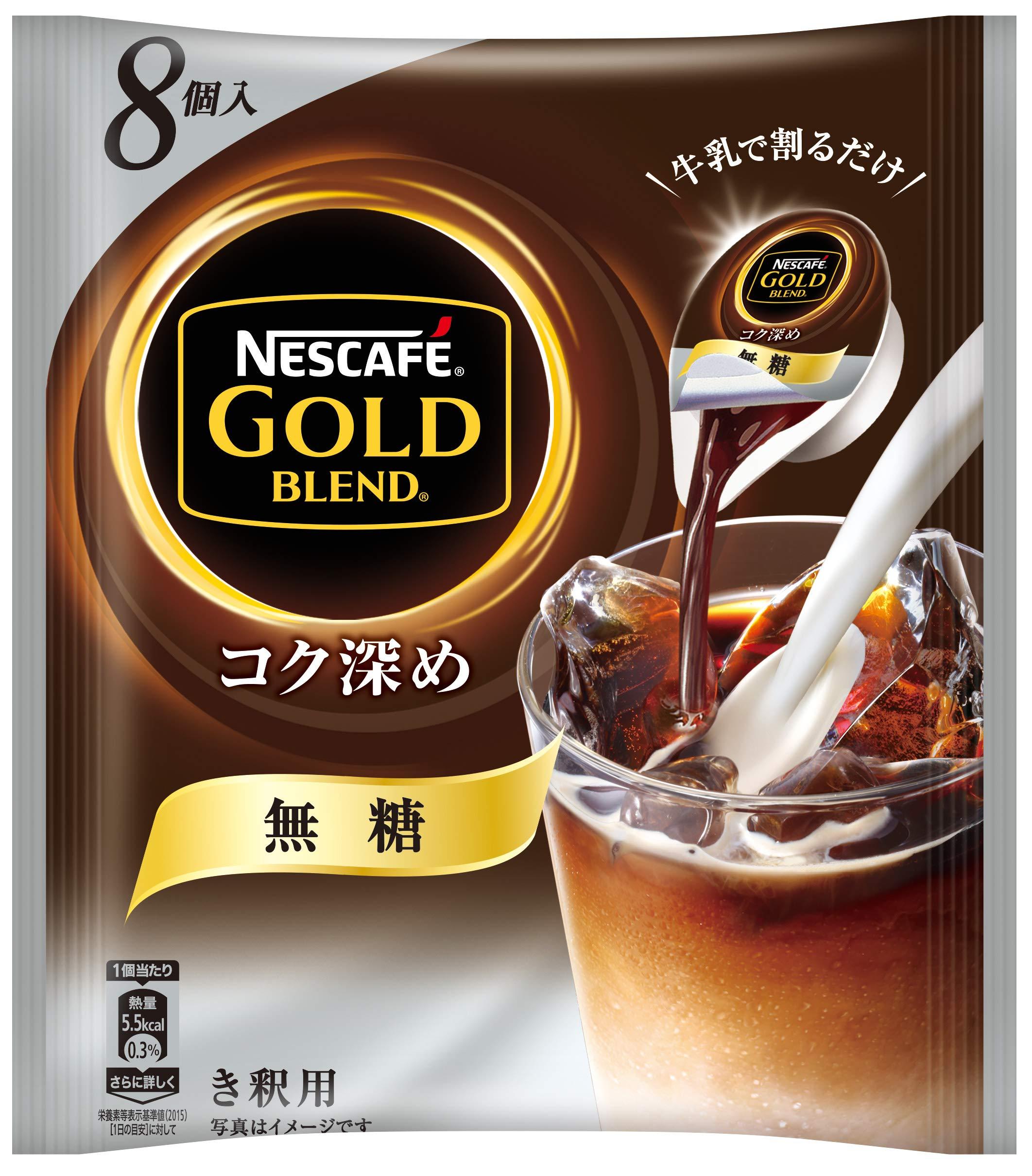 Nescafe Gold Blend rich deepen potion no sugar eight X6 bags