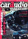 car audio magazine (カーオーディオマガジン) 2019年 5月号 [雑誌]