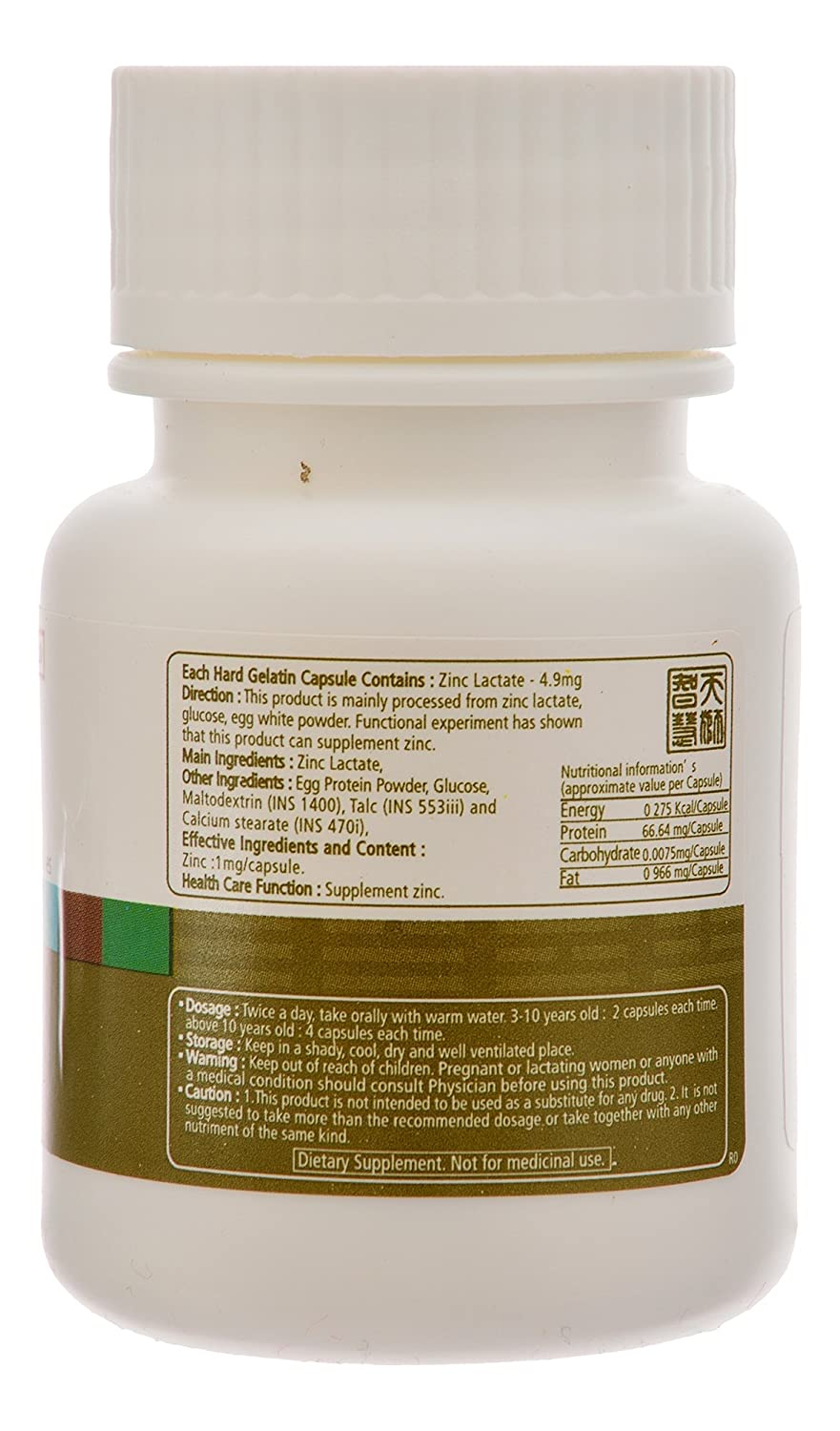 Buy Tiens Zinc Capsules 60 Capsules For Excellent Mental And