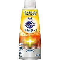 Magiclean Cucute Dishwashing Foam Spray (Refill), Orange, 300ml