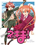 魔法先生ネギま! OAD Blu-ray BOX(期間限定版)(Blu-ray Disc)