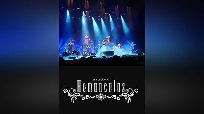 音楽朗読劇READING HIGH「Homunculus ~ホムンクルス~」