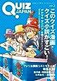 QUIZ JAPAN vol.3