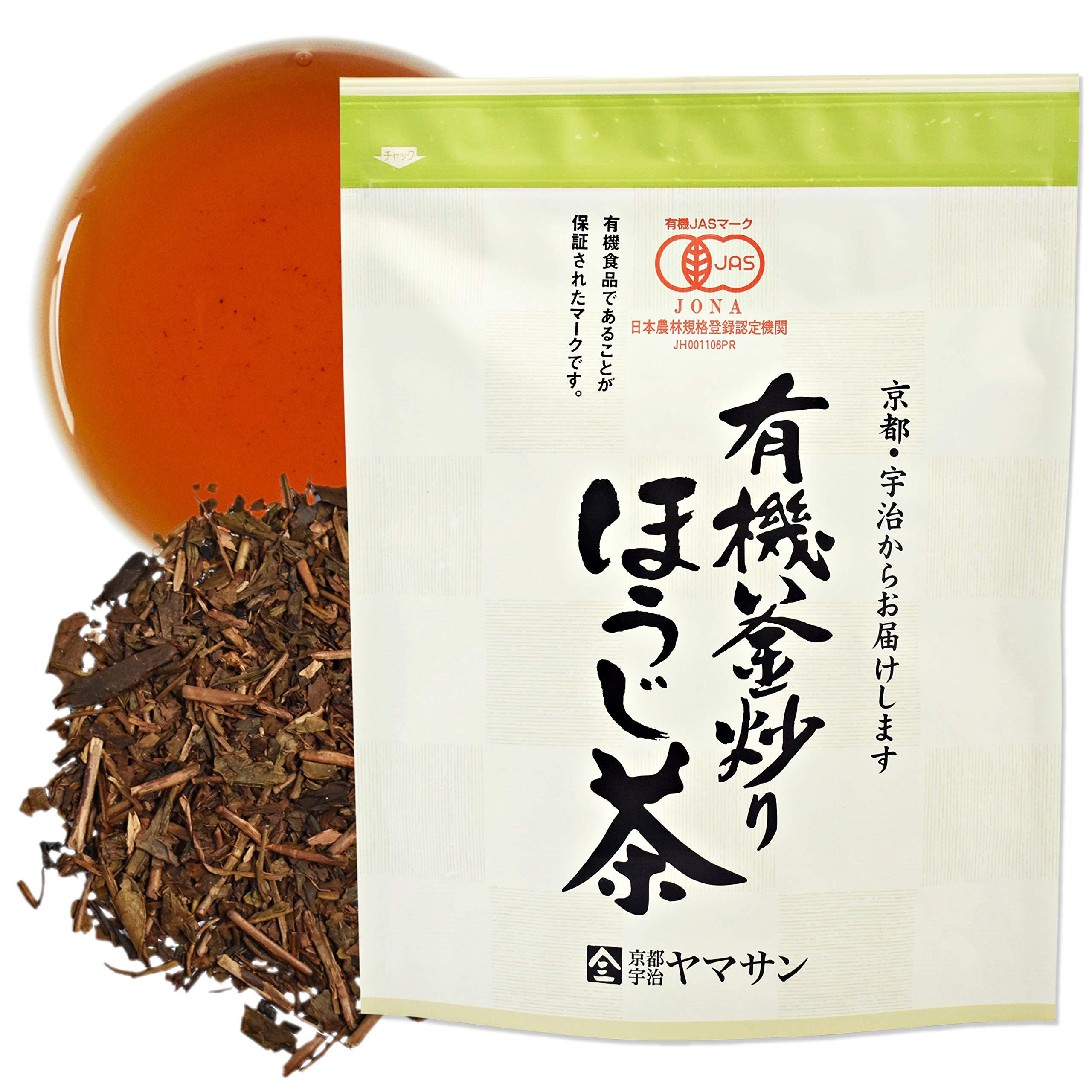 Roasted green Tea Hojicha Organic Low caffeine 150g ,JAS JapaneseTea Houji 【CHAGANJU】
