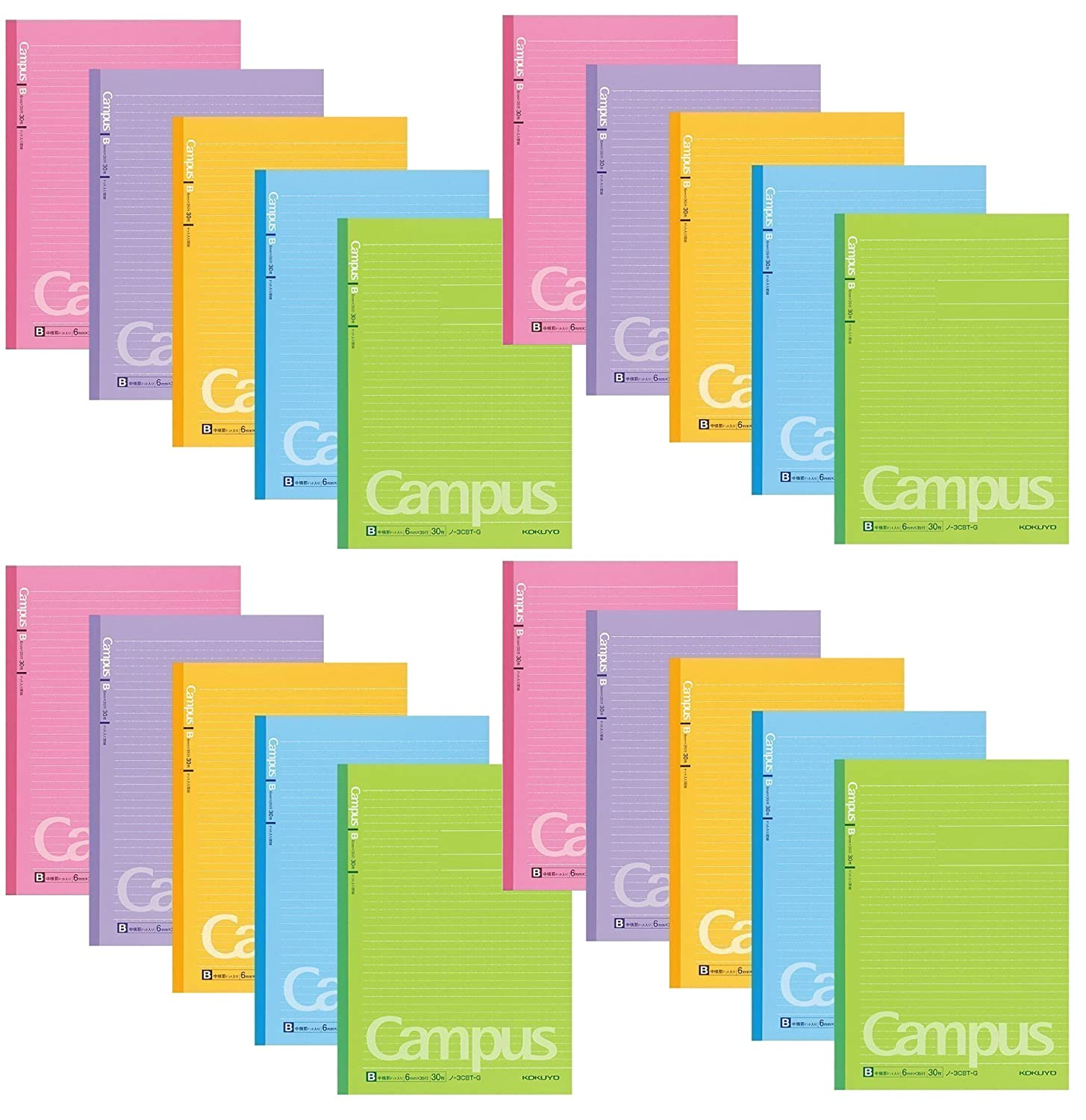 Kokuyo Campus Notebooks Semi B5 Dotted Line 6 mm Ruled - 30 Lines X 30 Sheets - 60 Pages, Made in Japan (Vitamin Color / 5 notebooks)