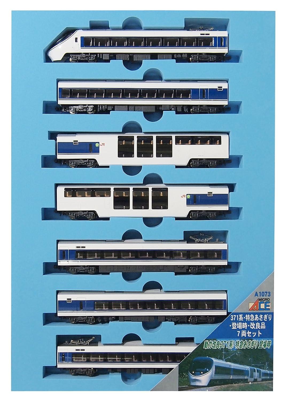 venta de ofertas N gauge A1073 371 series special Express Asagiri Asagiri Asagiri appeared when improved 7-car set  comprar nuevo barato