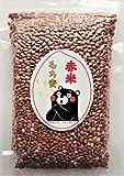 もち麦 赤米 W ブレンド 熊本県産 500g 食物繊維 βグルカン ポリフェノール 真空パック 鮮度抜群