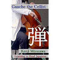 Gauche the cellist online dating