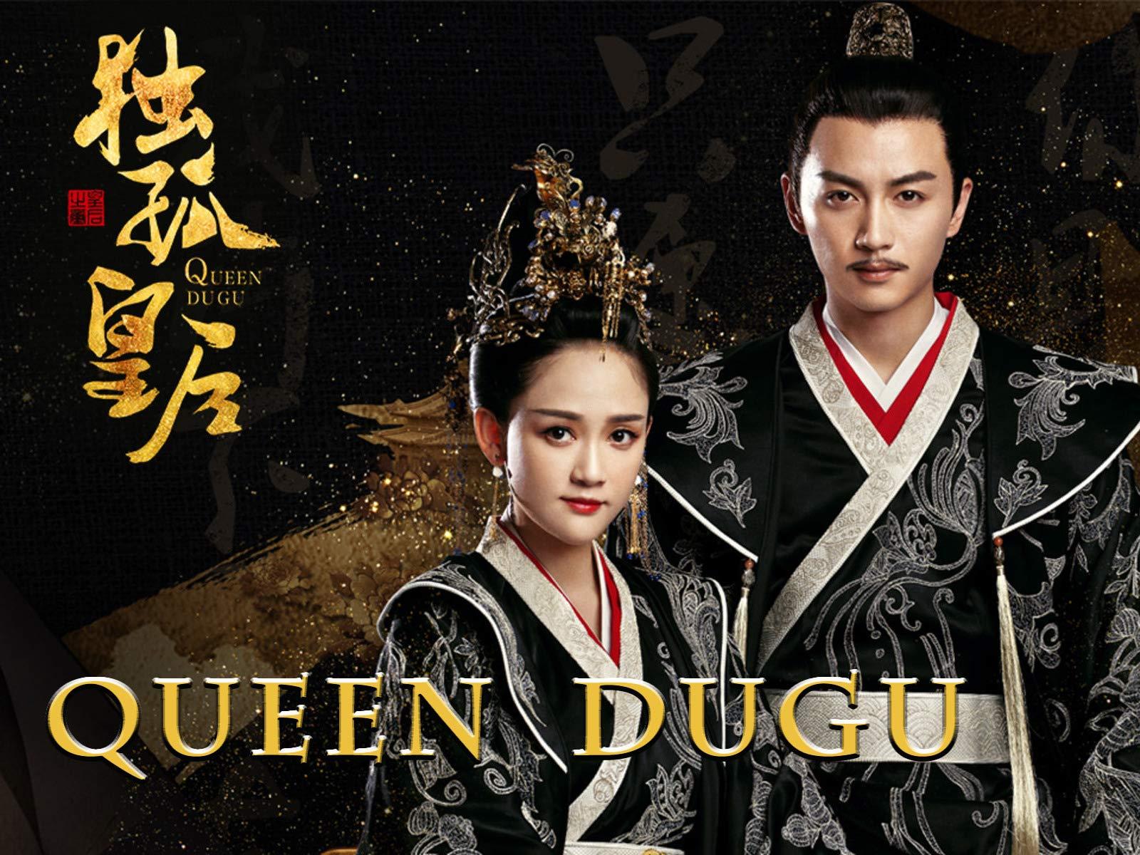 Amazon com: Watch Queen Dugu   Prime Video