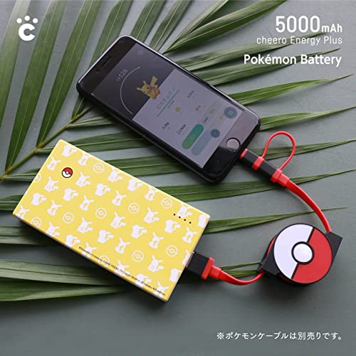 cheero、ポケモン公式バッテリー「cheero Energy Plus 5000mAh POKEMON version」を発売