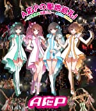 A応Pの聖地巡礼! ~三大聖地を制覇せよ~ LIVE in TOKYO [Blu-ray]