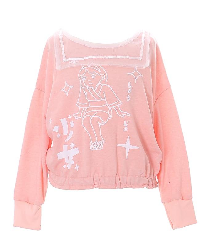 jersey adorable bonito