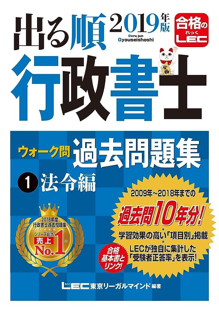 登山家苦しめるバーゲン【朗読CD】朗読 刑法(全)(CD2枚組) (しみじみ朗読文庫)