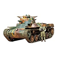 Tamiya Japanese Tank Type 97 1:35 Scale Model Kit