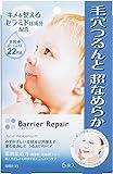 Barrier Repair (バリアリペア) シートマスク (セラメド)  毛穴つるんと超なめらかタイプ 5枚