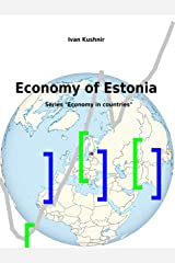 Economy of Estonia Kindle Edition