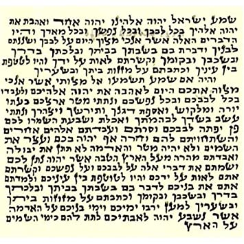 photo regarding Mezuzah Scroll Printable referred to as : 2 x (2) Non Kosher Hebrew Parchment / Klaf