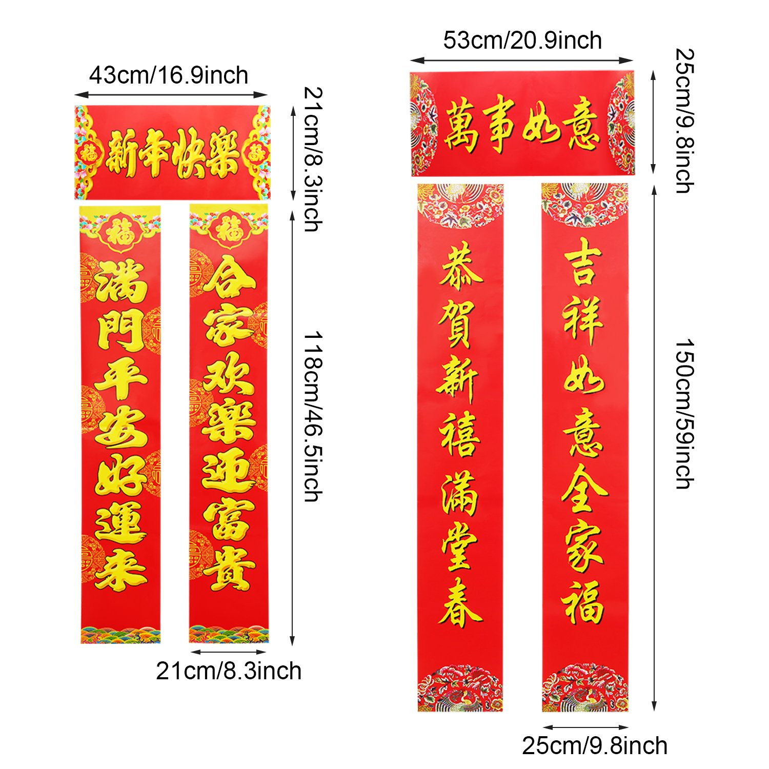 Mtlee Chinese Couplet Decorative Gift Kit for 2019 Chinese New Year Spring Festival, Includes Chun Lian, Fu Characters, Chinese Fu Stickers, Door Stickers, Red Envelopes, FU Bag (Set of 27 Pieces) by Mtlee (Image #6)