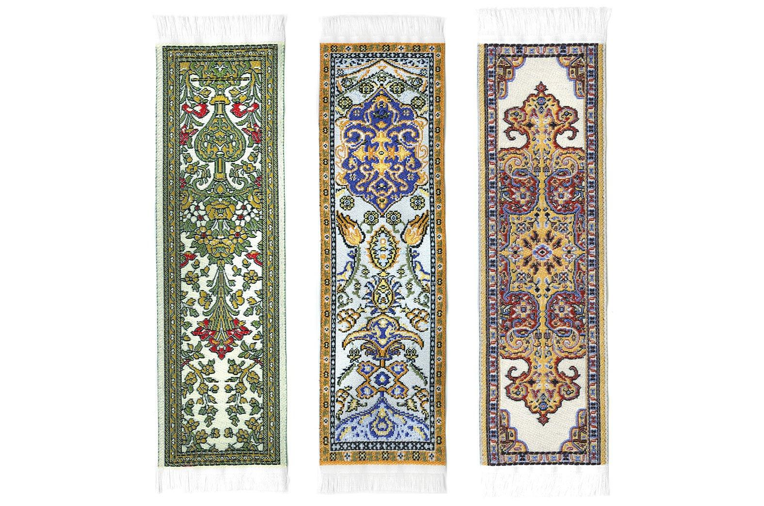 Oriental Carpet Woven Fabric Bookmark - Beige Collection - 3 bookmark designs