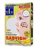 KOSE 高丝 Clear Turn  婴儿般滋养油牛奶面膜 紧致弹性 5次份量
