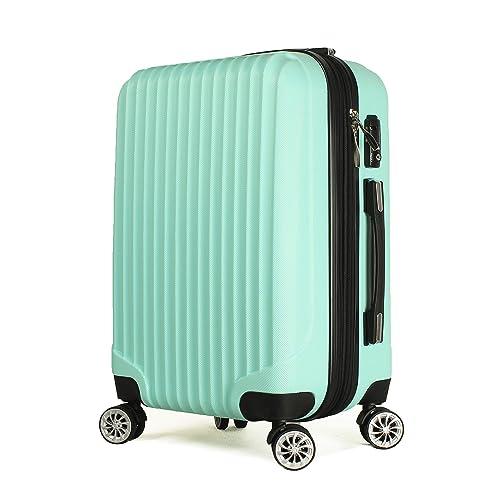 神戸元町リベラル 軽量スーツケース