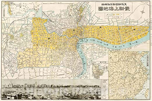 18x24 1695 Old World View Historic Vintage Style Wall Map