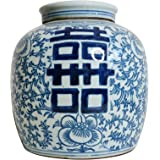 Blue and White Porcelain Double Happiness Flat Top Ginger Jar 9""