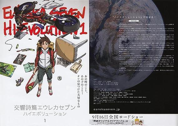 Amazon Eureka Seven Hi Evolution Movie Mini Poster Japan Toys Games