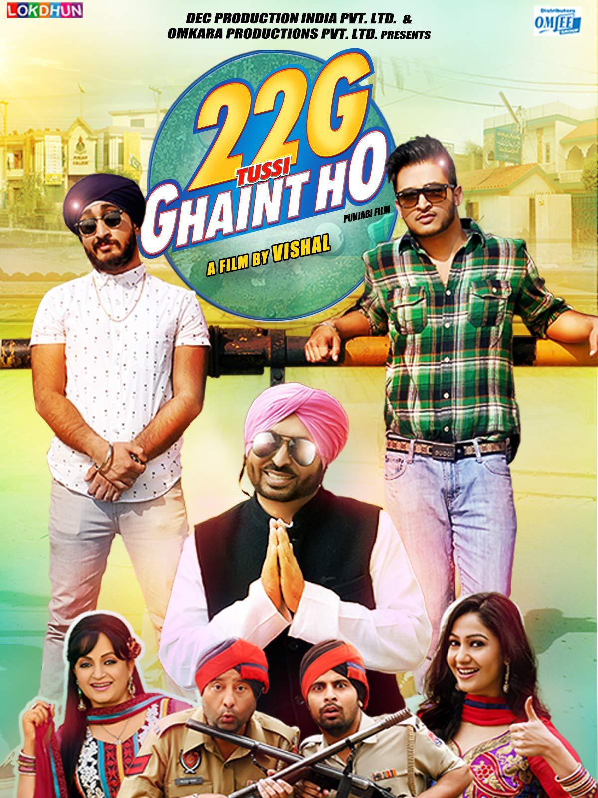 22G Tussi Ghaint Ho on Amazon Prime Video UK