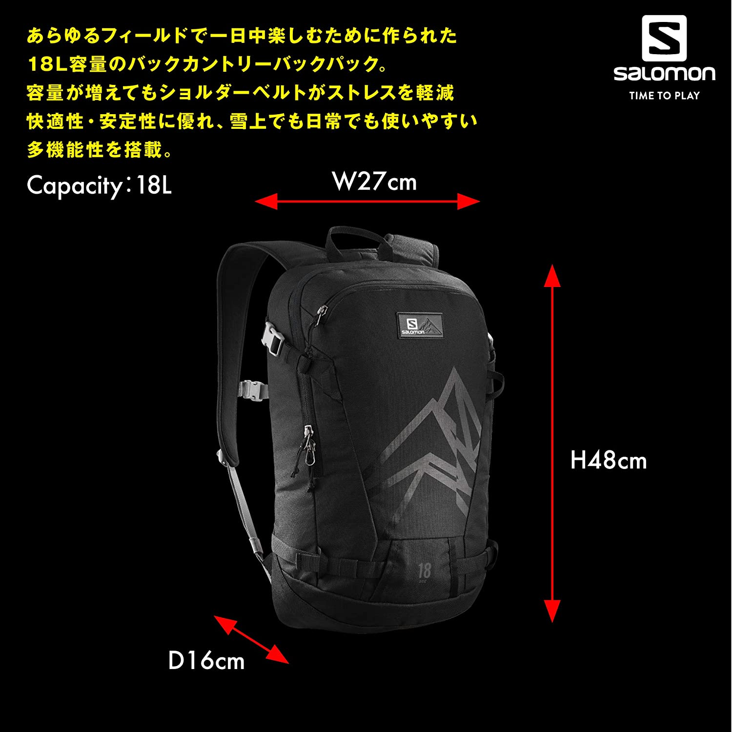 0394368622 Salomon Side 18 Lightweight Skiing Backpack