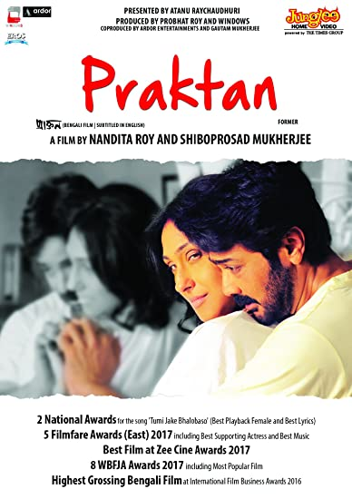 Amazon in: Buy Praktan DVD, Blu-ray Online at Best Prices in