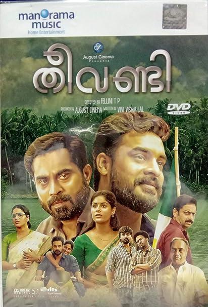 varathan malayalam full movie online watching