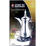 Dallah Al-Khaleej Preparing Arabic coffee with a capacity of 1000 ml