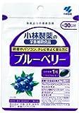小林製薬の栄養補助食品 ブルーベリー 約30日分 30粒