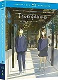 TsukigaKirei Blu-Ray/DVD(月がきれい 全12話)