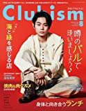 Clubism(クラビズム) 2019年 08 月号 [雑誌]
