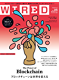 WIRED(ワイアード)VOL.25[雑誌]