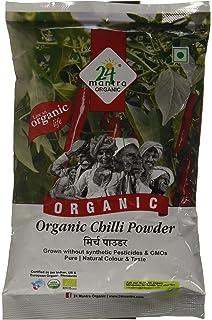 24 Mantra Organic Turmeric Powder, 200g: Amazon in: Grocery