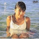 日テレジェニック'98「酒井彩名 Anytime」 [DVD]