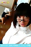 鈴木ゆき 自撮り写真集01 グラビア学園