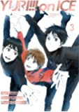 ユーリ!!! on ICE 3 [DVD]