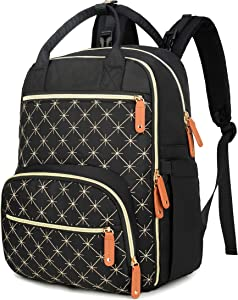 mom sweepstakes diaper bag backpack for mom giveaway giveaways at sables 9703