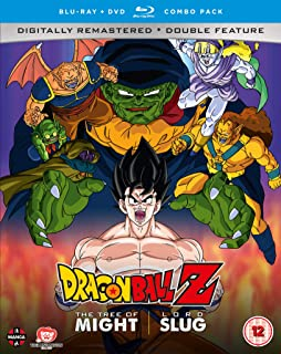 Dragon Ball Z Movie Collection One Dead Zonethe Worlds Strongest